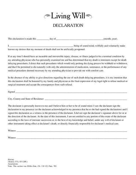 presentation feedback form templates presentation survey template 5