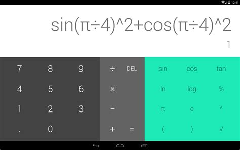 Material Calculator For Gravel Material Calculator 187 Apk Thing Android Apps Free