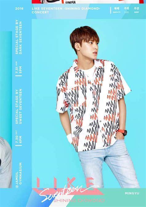 Seventeen Seungkwan Poster Kpop seventeen posters k pop amino