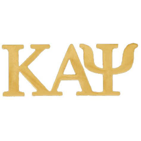 Letter Of Recommendation Kappa Alpha Psi store kappa alpha psi letters pin clothing