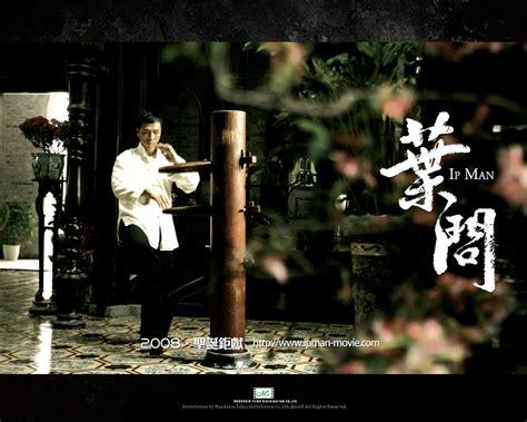 film ip man 1 full movie pic new posts wallpaper ip man