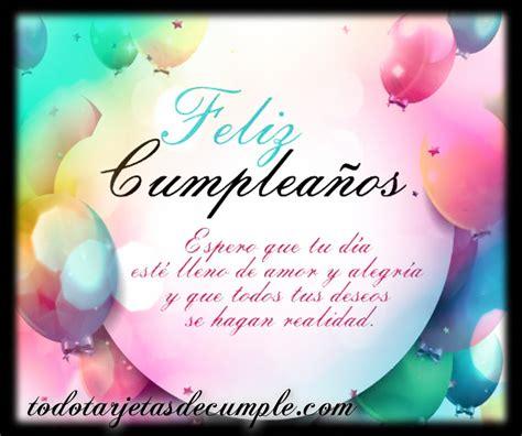 imagenes feliz cumpleaños gladys frases archives p 225 gina 4 de 8 tarjetas de cumplea 241 os