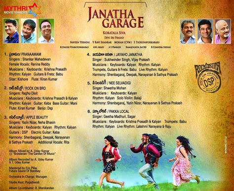 garage lyrics janatha garage audio launch live mp3 songs