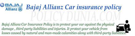 bajaj allianz car insurance claim form bajaj allianz car insurance policy review and features