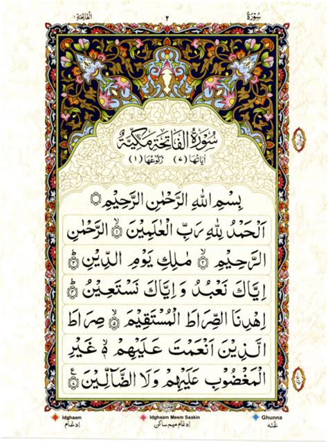 download al quran mp3 high quality download al quran pdf net cutter download