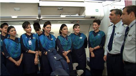 Air Blue Cabin Crew airblue