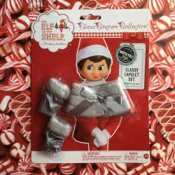 2015 silver gray capelet set on the shelf claus