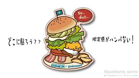 Stiker Sakelar Lu Hello Lucu 291 best everything kawaii images on sanrio
