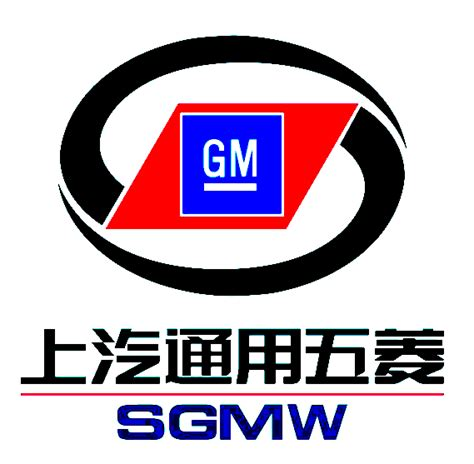 wuling logo wec china eco efficiency research center sgm wuling