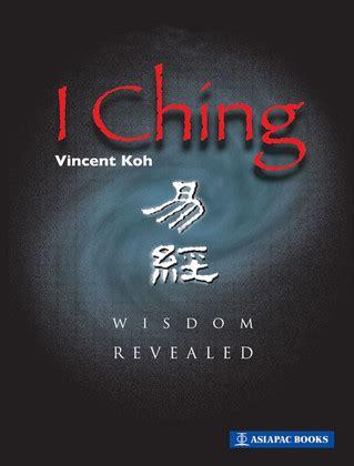 Buku I Ching Wisdom Revealed i ching wisdom revealed books literature