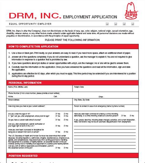7 eleven printable job application job application printable pdf employment template free