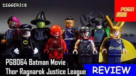movie review thor 2 decision stats lego dc marvel pogo bootleg pg8064 batman movie thor