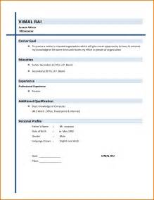 Free Resume Builder And Print Free Printable Resume Builder