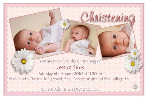 free layout for baptismal invitation baptism invitation card baptism invitation cards designs