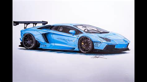 Lamborghini Aventador Drawing