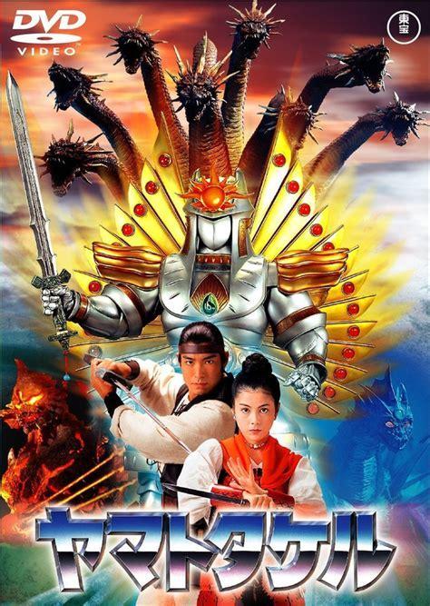 Crunchyroll   ?Godzilla Management? Chronicles 18 years of