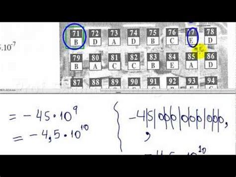 formulas de fisica elemental fisica elemental formulas videos videos relacionados
