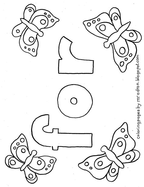 sight word coloring pages sight word coloring pages coloring pages