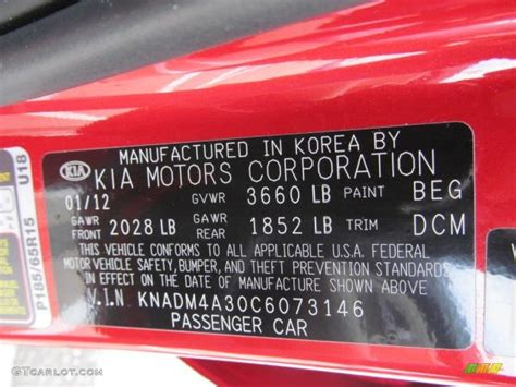 Kia Paint Code 2012 Color Code Beg For Signal Photo 73578061