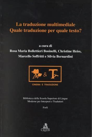libreria la goliardica statuta goliardica 2000 storia