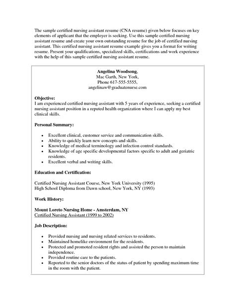 resume objective for cna certified nursing assistant resume objective bookkeeper