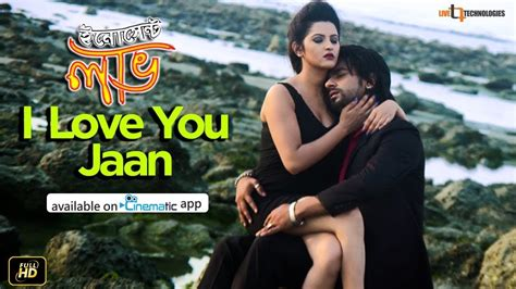 download mp3 five minutes love you miss you baby i love you baby i miss you by si tutul mp3 5 16 mb