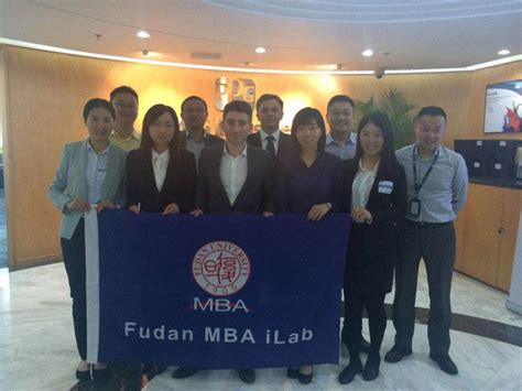 Fudan Mit Mba by 复旦 麻省理工国际mba项目 Fudan Mit International Mba Program