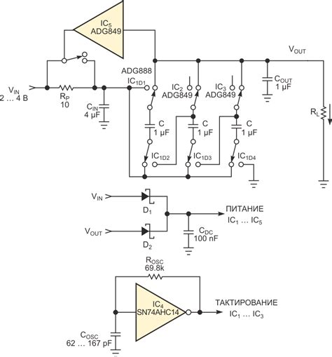 switched capacitor voltage multiplier radiolocman