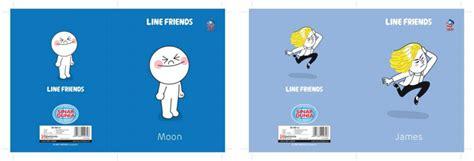 Kertas Kado Kiky 01 Harga Per 50 Lbr distributor kertas hvs sinar dunia dan stationery juli 2011