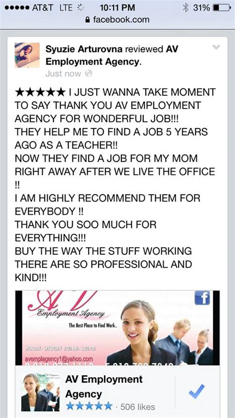 Employment Agency Thank You Letter Av Employment Agency