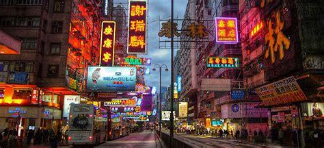 full day itinerary hong kong cheapflights
