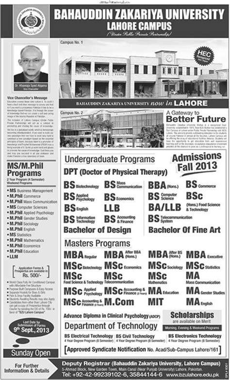 Nust Mba Eligibility by Masters Program Masters Programs Nust