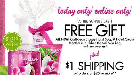 bath works free gift with purchase 1 shipping