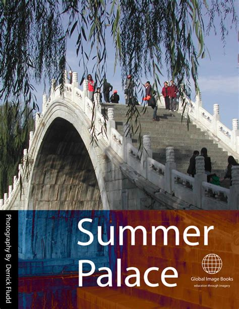 the summer palace books the artworks of derrick fludd
