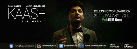bilal saeed new song 2015 bilal saeed kaash music video download mp3 pakium com