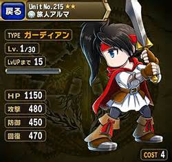 game guardian brave frontier mod traveler alma max lv 30 ข อม ลต วละครเกม brave frontier
