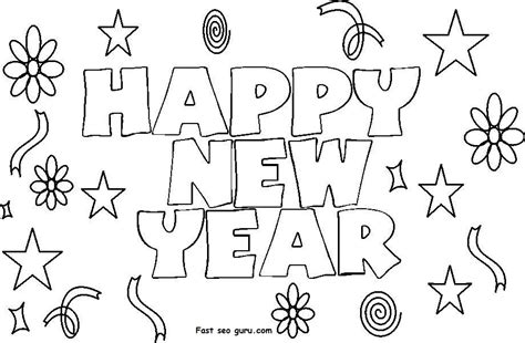 coloring pages for new years 2014 printable new year 2014 clipart coloring pages