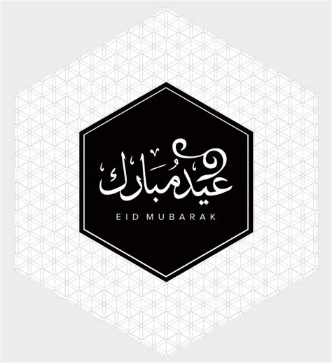 buro 24 7 middle east announces media partnership with eid mubarak from all at buro 24 7 buro 24 7