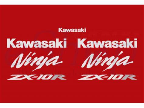 Lettering 10r zx 10r 2007 set 1 eshop stickers
