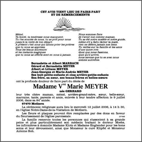Exemple De Lettre De Départ Remerciement modele lettre faire part deces
