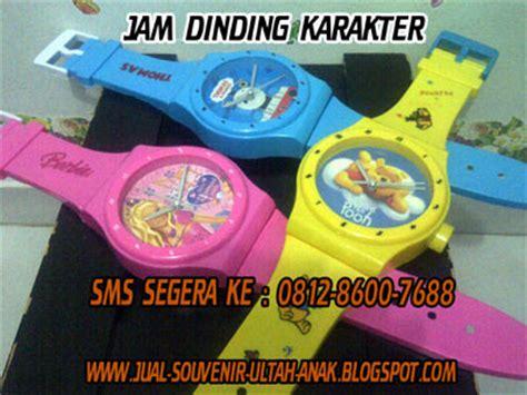 Souvenir Jam Dinding Ultah jual souvenir bingkisan hadiah kado ulang tahun anak dengan harga grosir di jamin murah