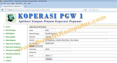 Mysql Date Entry Format   php mysql data entry form phpsourcecode net