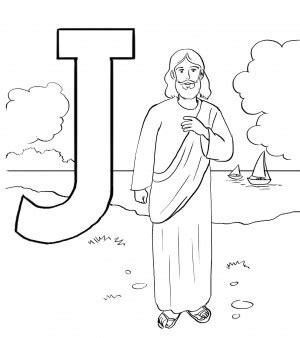 imagenes de jesus grandes para imprimir imagenes de jesus para colorear e imprimir