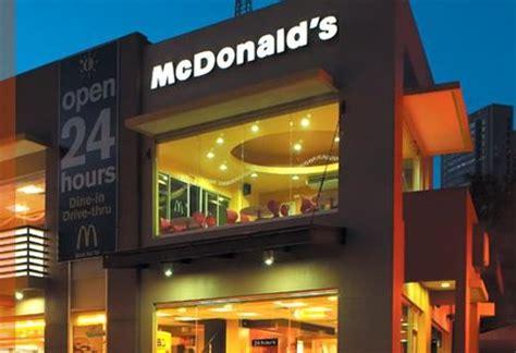 Mcdonald S Garden City by Mcdonald S Pagadian City Ground Floor Gaisano Mall