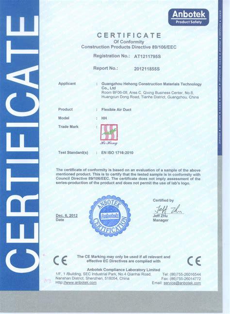 ce certificate template 28 ce certificate of conformity template eoat