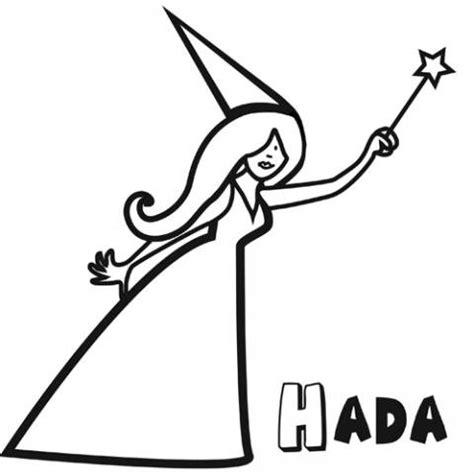 imagenes de hadas en blanco y negro dibujo de hada para imprimir y colorear dibujos de fantas 237 a
