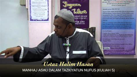 Manhaj Ahlus Sunnah Dalam Tazkiyatun Nufus yayasan ta lim manhaj aswj dalam tazkiyatun nufus 09 05 15
