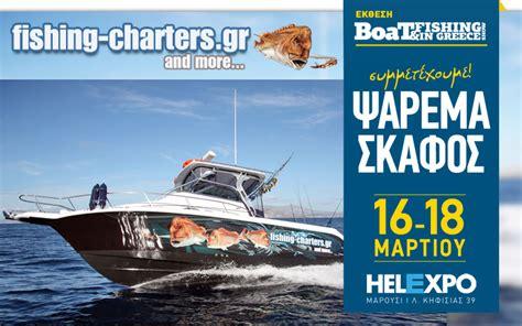 fishing boat show fishing charters boat fishing show