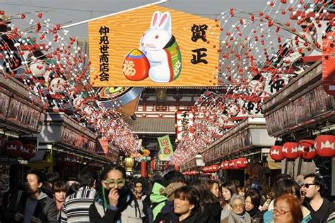 image gallery japanese new year