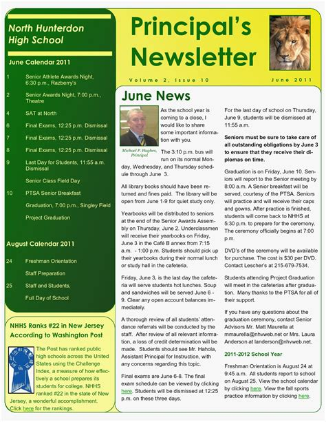 free school newsletter templates fresh high school newsletter templates free pan card